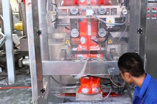 Линия по производству стирального порошка