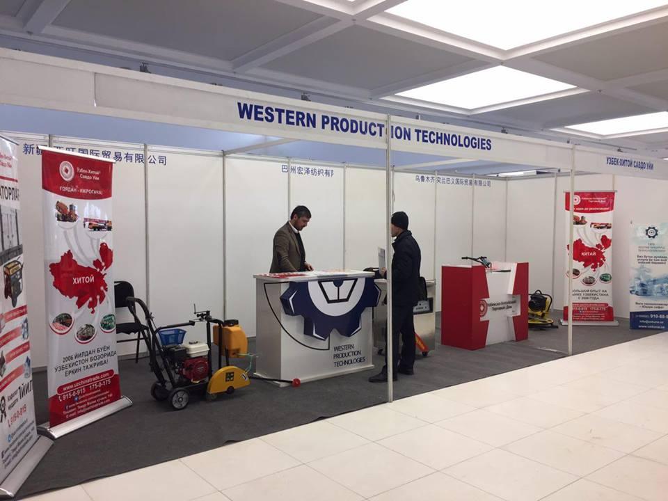 Узбекско-Китайский Торговый Дом на международной выставке «Оборудование и продукция малого бизнеса»