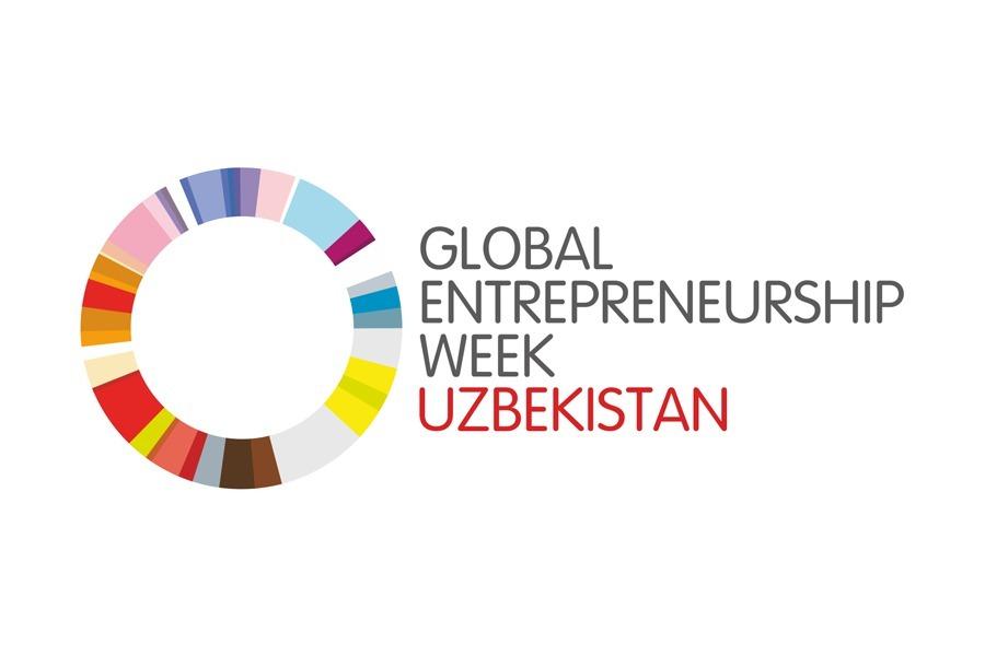 GEN - Глобальная Неделя Предпринимательства