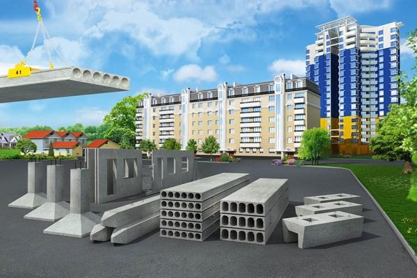 Темир-бетон (ЖБИ) плиталар