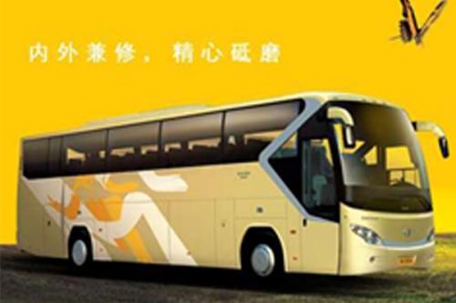 Люкс классдаги ZONDA йўловчи автобуси: YCK6126HG