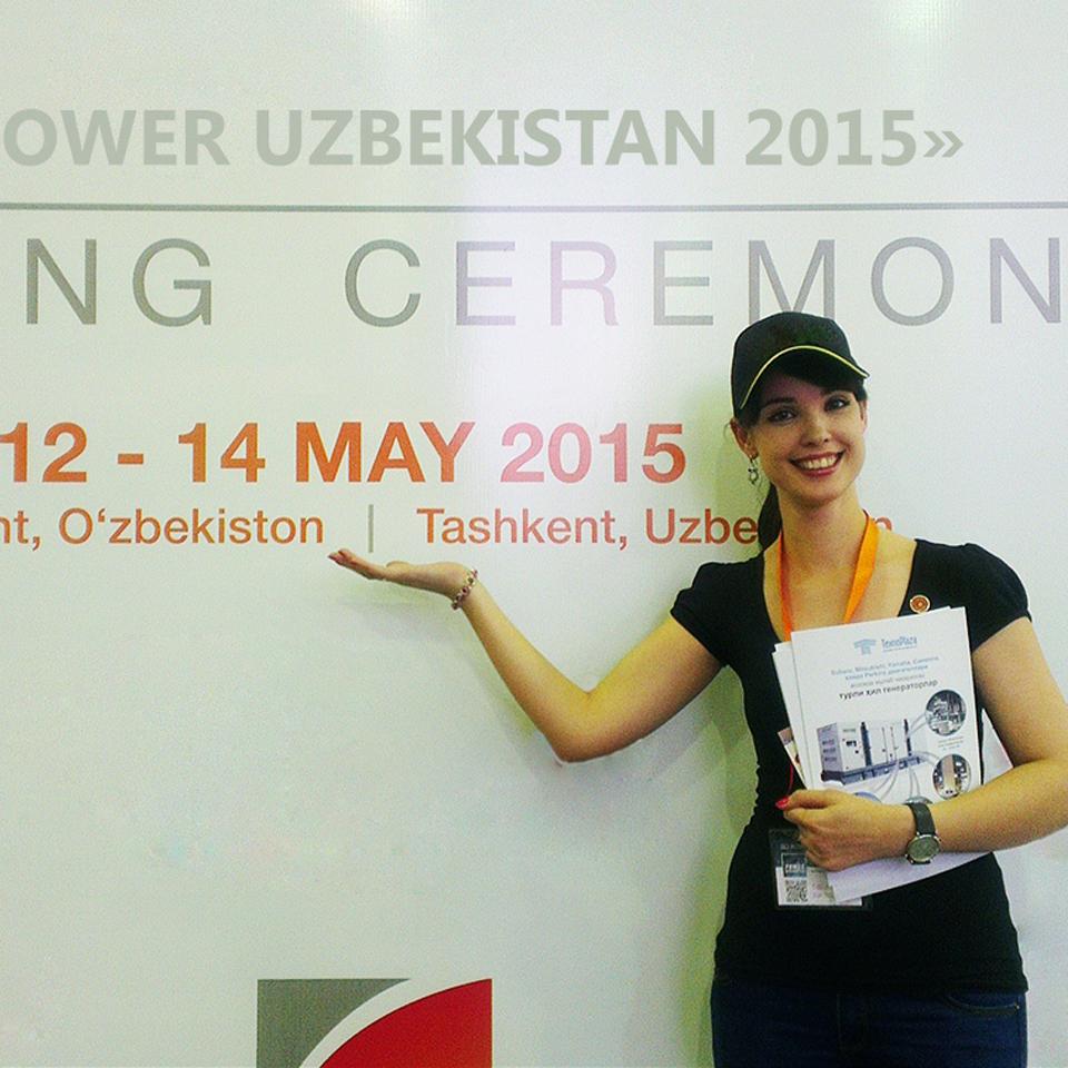 Энг яхши генераторлар «Энергетика – «POWER UZBEKISTAN 2015» кўргазмасида