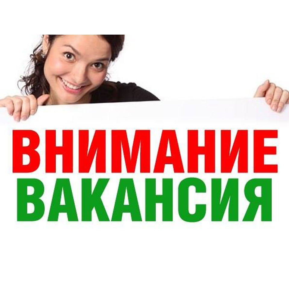 Ўзбек-Хитой Савдо Уйи ходимларни ишга таклиф қилади.