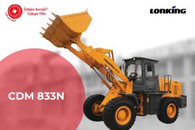Фронтальный погрузчик Lonking LG 833N