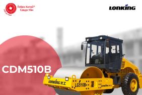 Одновальцовый грунтовый вибрационный каток Lonking CDM510B