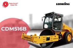 Одновальцовый грунтовый вибрационный каток Lonking CDM516B