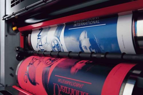 Офсетная печатная машина